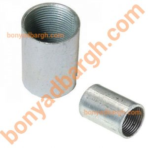 بوشن-لوله-Bushing-For-Conduit